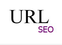 URL对seo的影响