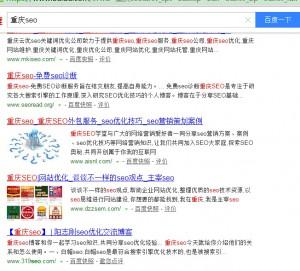 SEO新站排名之四—春节过后排名变化。