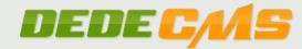 DedeCMS管理系统logo